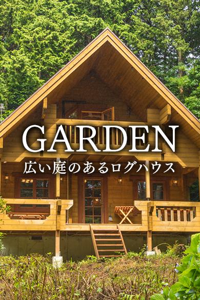 Villa is...GARDEN